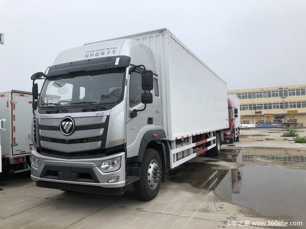 福田 欧航R系 210马力 9.78米厢式载货车(高顶双卧)(BJ5186XXY-A3)