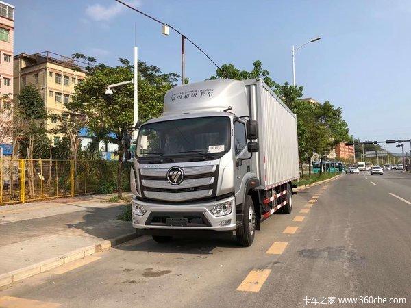 福田 欧航R系(欧马可S5) 185马力 7.8米厢式载货车(BJ5146XXY-A1)