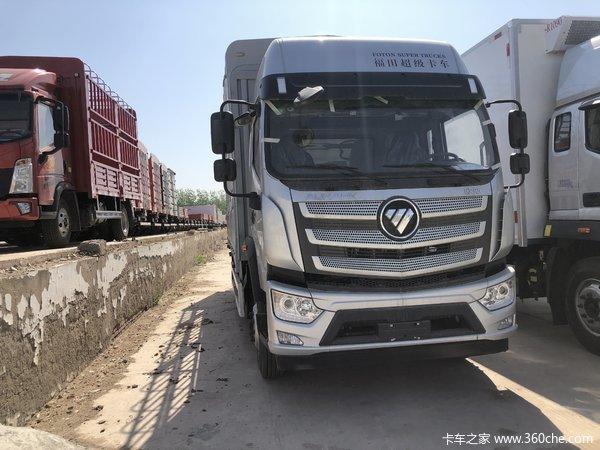 福田 欧航R系 210马力 6.8米仓栅式载货车(东风康明斯)(BJ5186CCY-A1)