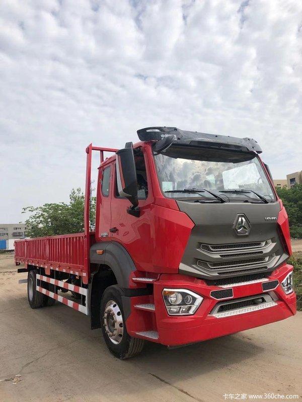 中国重汽 豪瀚N5W中卡 220马力 4X2 6.75米栏板载货车(ZZ1185K5113E1)
