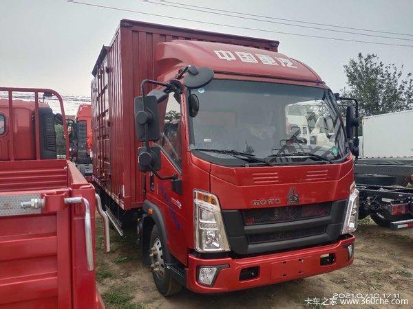中国重汽HOWO 悍将 2019款 130马力 4.15米单排栏板轻卡(ZZ1047F3315F144)