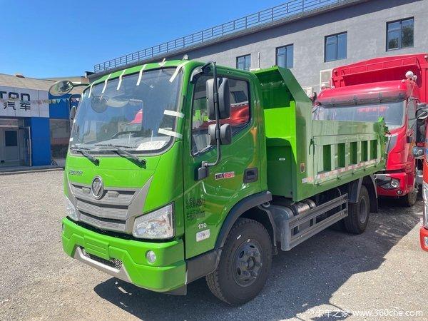 福田 瑞沃ES3 130马力 4X2 3.8米自卸车(BJ3043D8PDA-FB)