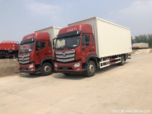 福田 欧航R系 超级卡车 220马力 8.1米排半厢式载货车(国六)(BJ5186XXY-1A)