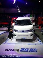 風景G7智藍,北京運營補貼政策對應車輛。