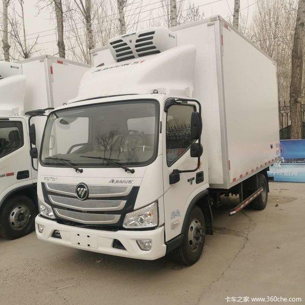 优惠1万 北京市欧马可1系冷藏车火热促销中