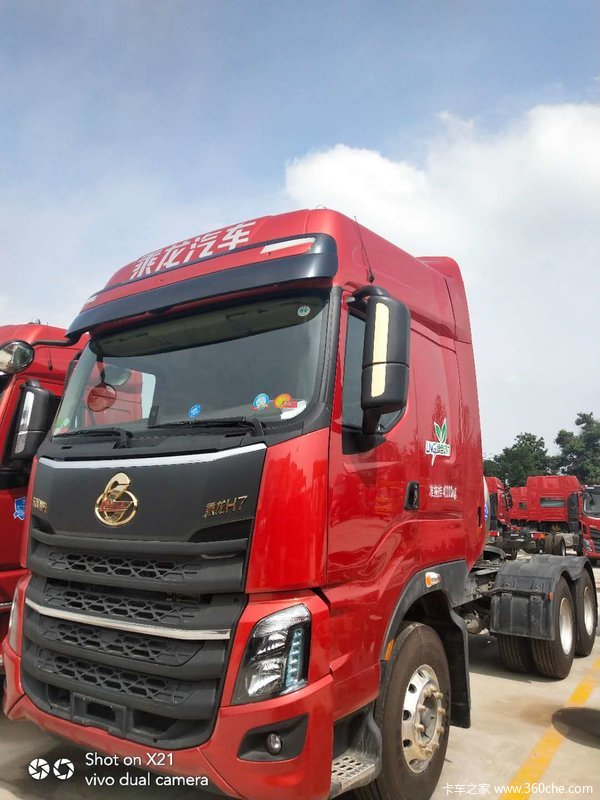 东风柳汽 乘龙H7重卡 460马力 6X4牵引车(国六)(LZ4250H7DM1)