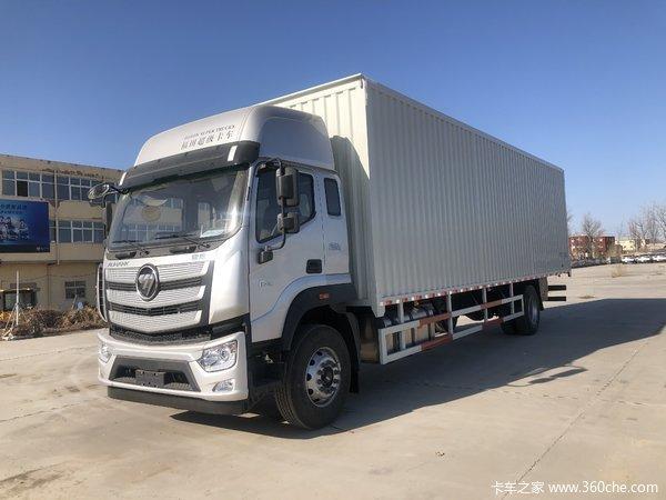 福田 欧航R系(欧马可S5) 220马力 9.78米排半厢式载货车(平顶)(国六)(BJ5186XXY-2M)