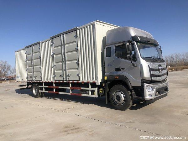 福田 欧航R系 245马力 9.78米厢式载货车(轴距6100)(BJ5186XXY-A3)