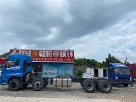 东风畅行8×4载货车9.6米,新车到店,欢迎新老客户到店看车
