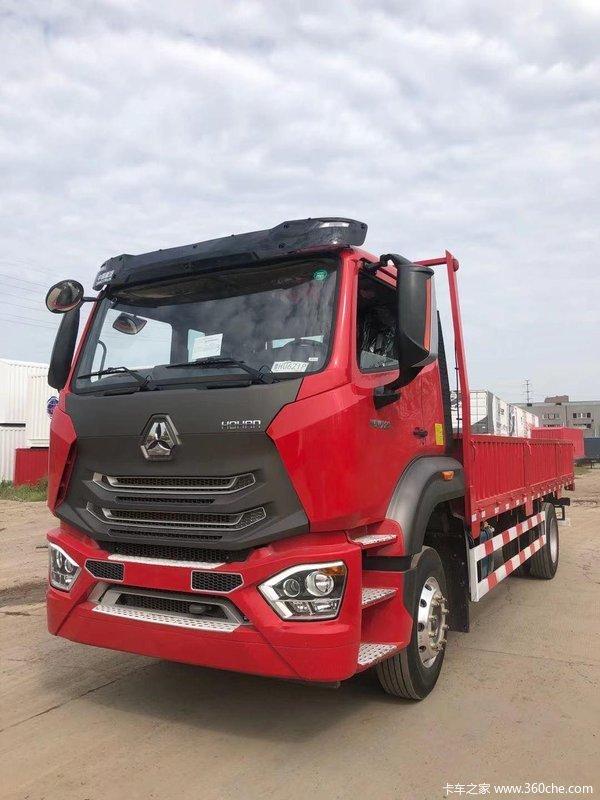 中国重汽 豪沃N5W中卡 220马力 4X2 6.75米栏板载货车(ZZ1185K5113E1H)