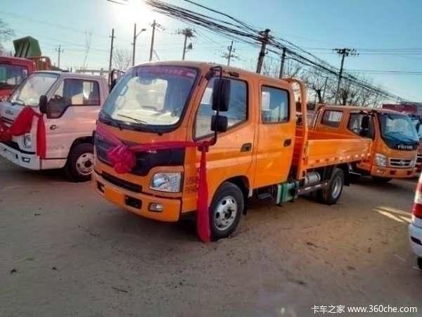 福田 欧马可1系 131马力 3.22米双排栏板轻卡(国六)(BJ1041V9AD6-FM)