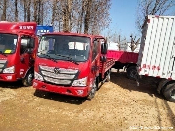 福田 欧马可S1系 156马力 4.17米单排栏板轻卡(国六)(BJ1088VEJEA-F3)