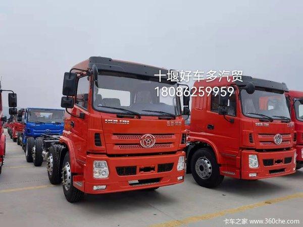 三环十通 昊龙中卡 240马力 6X2 7.2米自卸车(STQ3251L14Y3D5)