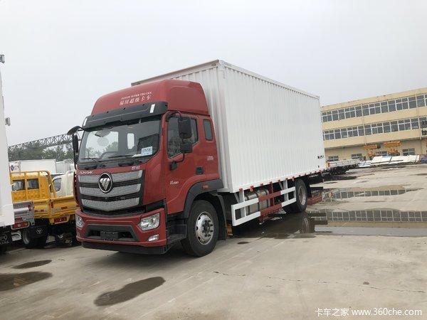 福田 欧航R系 220马力 9.78米厢式载货车(平顶)(国六)(BJ5186XXY-2M)