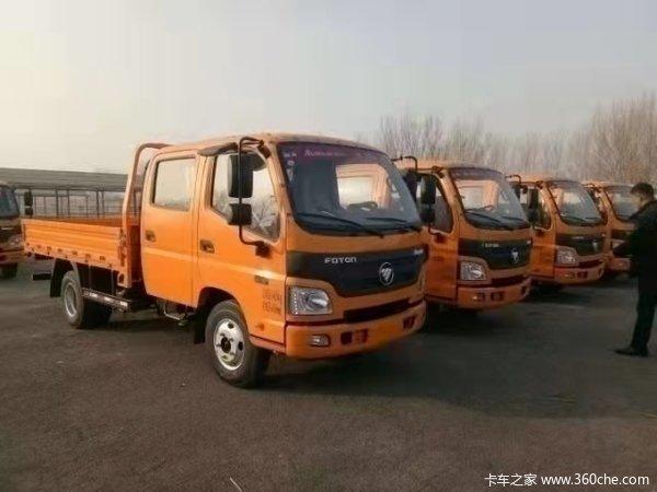福田 欧马可1系 轻量化版 131马力 3.22米双排栏板轻卡(国六)(BJ1041V9AD6-FM)