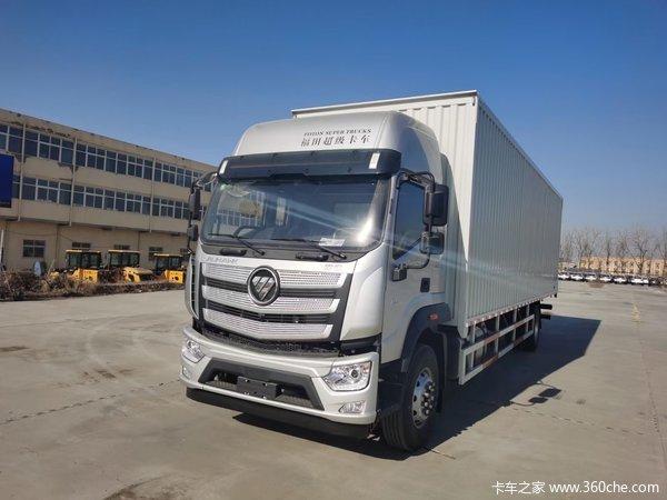 福田 欧航R系 230马力 8.1米厢式载货车(国六)(BJ5186XXY-1A)