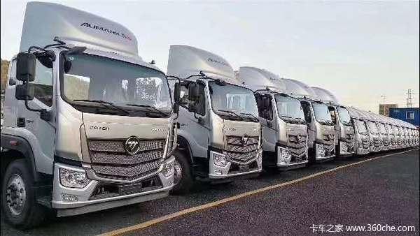福田 欧航R系 六缸之星 210马力 7.8米排半厢式载货车(BJ5186XXY-A3)