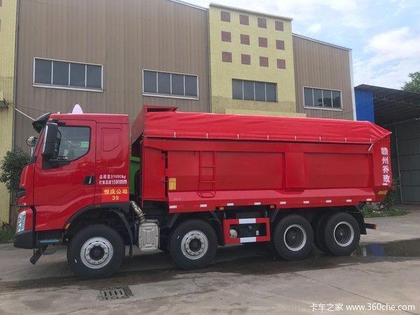 东风柳汽 乘龙H5 300马力 8X4 6米自卸车(玉柴)(国六)(LZ3310H5FC1)