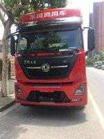 优惠3万 上海东风天龙前四后四国六300马力载货车火热促销中