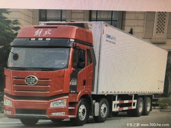 一汽解放 J6P重卡 350马力 8X4 9.21米冷藏车(CA5310XLCP66K2L7T4E5)