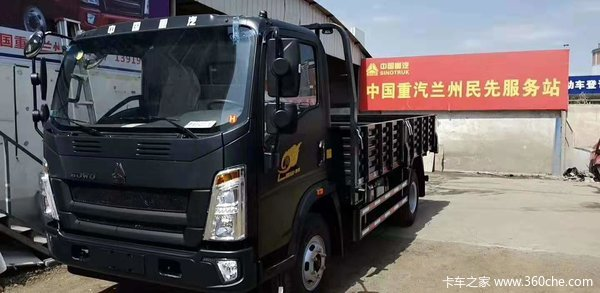 中国重汽HOWO 悍将 标载版 170马力 4.165米单排栏板轻卡(ZZ1087G3315E183)
