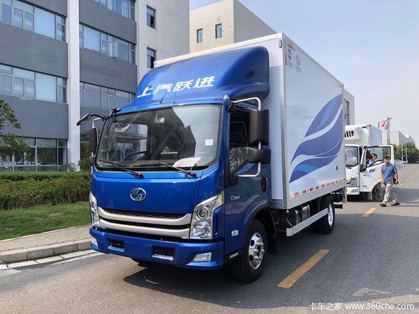 回馈客户超越C系载货车仅售8.89万