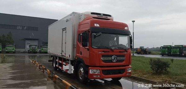 降价促销多利卡D9冷藏车仅售35.50万
