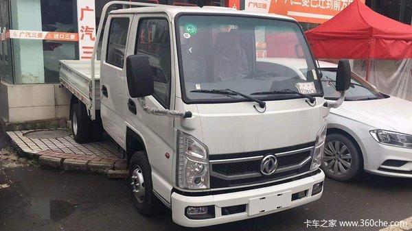 降价促销小霸王W15载货车仅售4.60万元