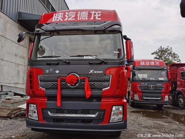 回馈客户德龙X3000牵引车仅售44.30万