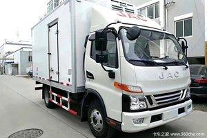 骏铃V6冷藏车重庆市火热促销中 让利高达0.5万