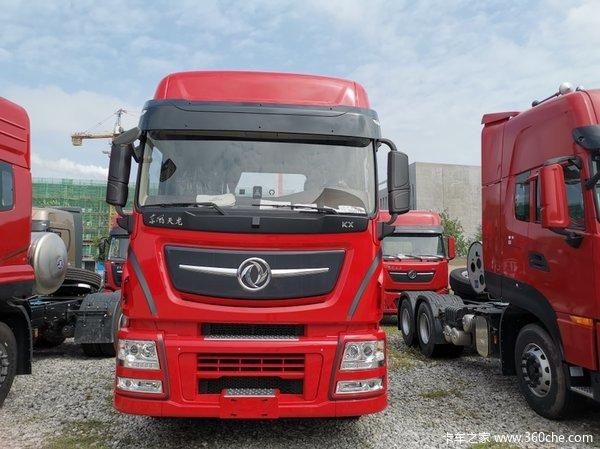回馈客户天龙旗舰KX牵引车仅售41.60万