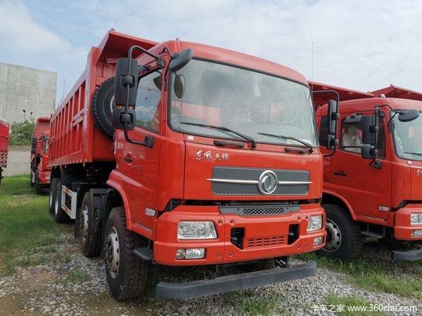 降价促销东风天锦自卸车仅售29.20万