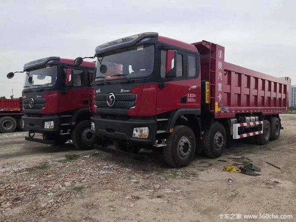 降价促销德龙X3000自卸车仅售46.10万