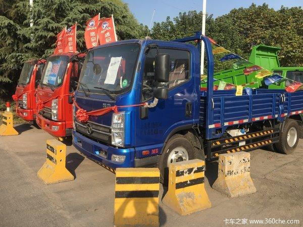优惠1万苏州凯马凯捷M6载货车火热促销