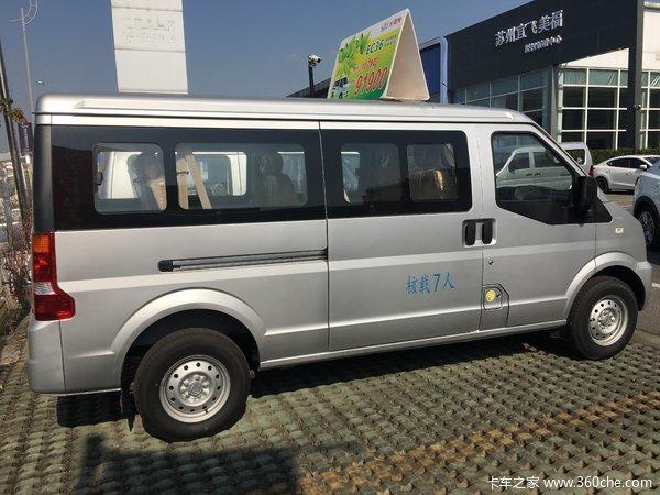 纯电动优惠1.6万苏州东风小康微面促销