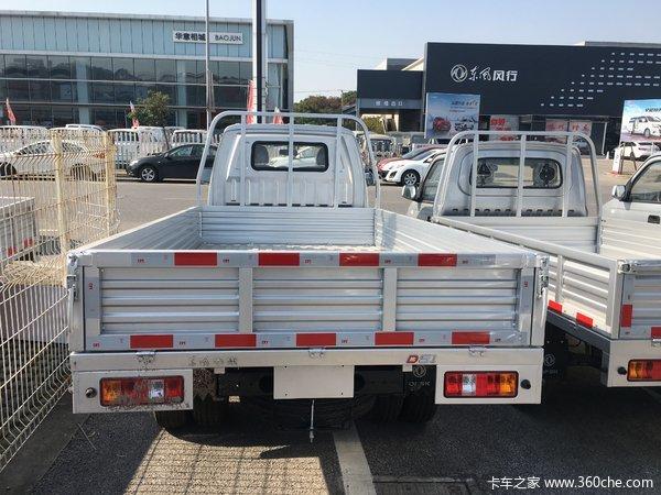 优惠0.3万苏州东风小康D系载货车促销中