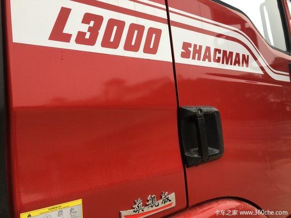 优惠1万苏州铭德德龙L3000载货车促销中