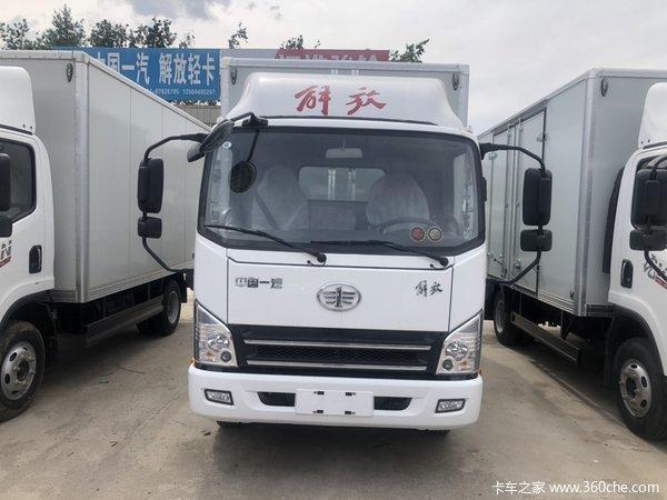 优惠8.6万长春虎VN厢式载货车促销中