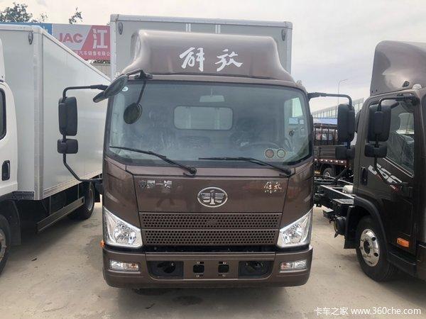 仅售9.90万长春J6F载货车优惠促销中