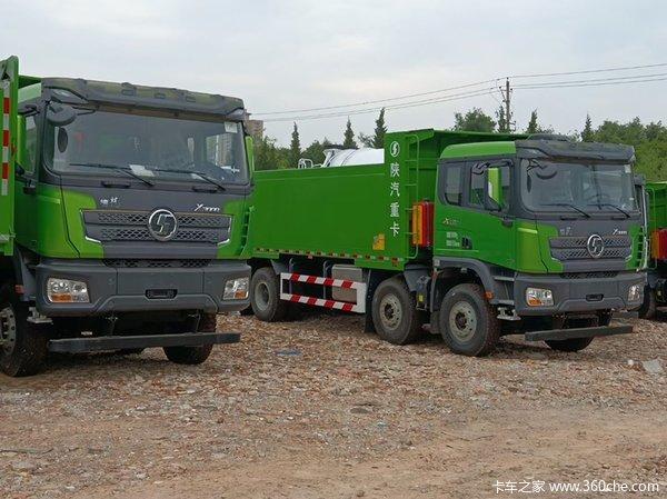 仅售48.50万德龙X3000自卸车优惠促销