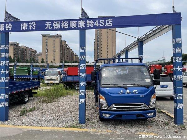 降价促销无锡康铃J5国六载货车限时促销