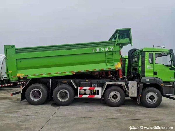 回馈客户德龙M3000S自卸车仅售40.20万