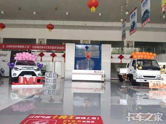 上海科达汽车销售服务淮安有限公司