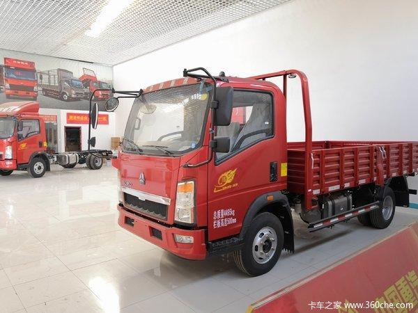 中国重汽HOWO 悍将 城配版 95马力 4.165米单排栏板轻卡(ZZ1047F3315E145)