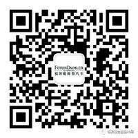 临沂市骏龙汽车销售服务有限公司