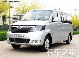 广东业盛汽车贸易有限公司