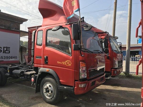中国重汽HOWO 悍将 170马力 3.85米自卸车(ZZ3047G3415E143)