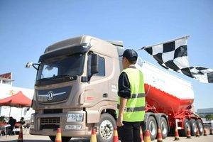 12月10日,东风商用车免费送出三辆卡车!
