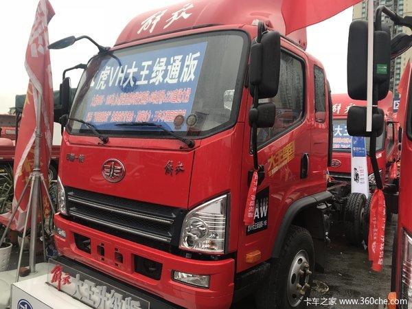 重庆年底冲销量   车价直降0.7万元