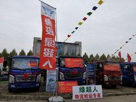 优惠0.3万 唐骏K7载货车促销中